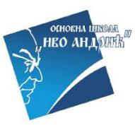 ОШ  ,,Иво Андрићˮ Београд